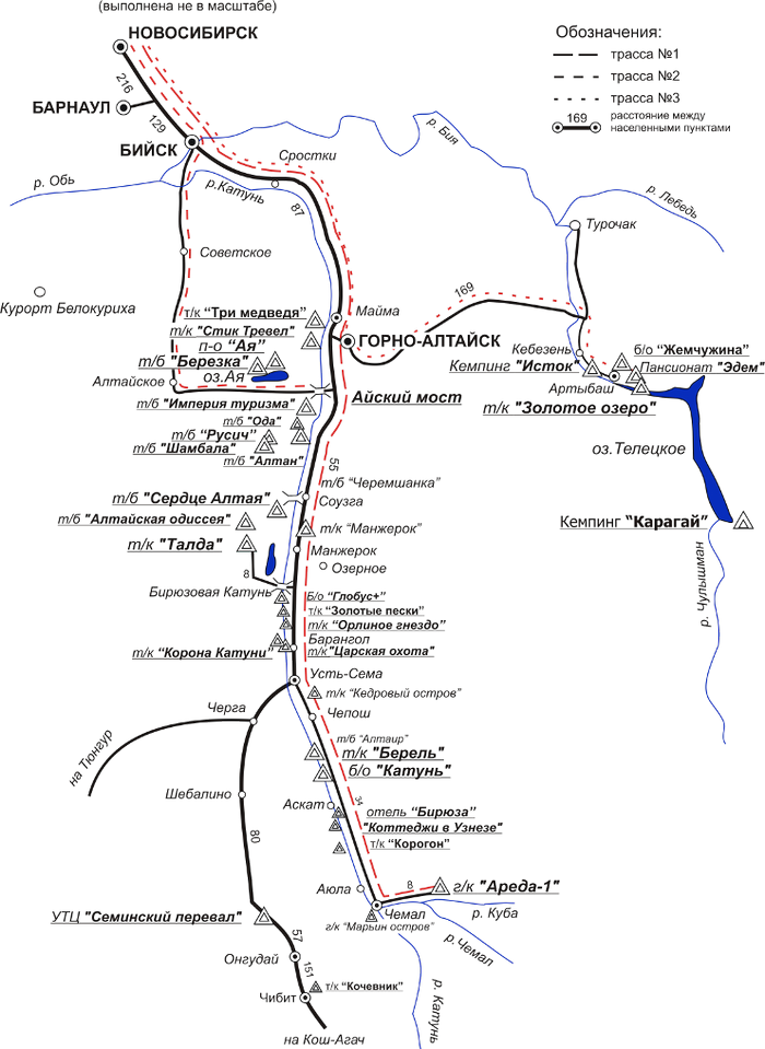 altai transport map